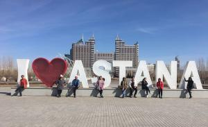 Group Tour: Astana Sightseeing Am Tour Packages